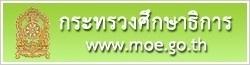 www.moe.go.th